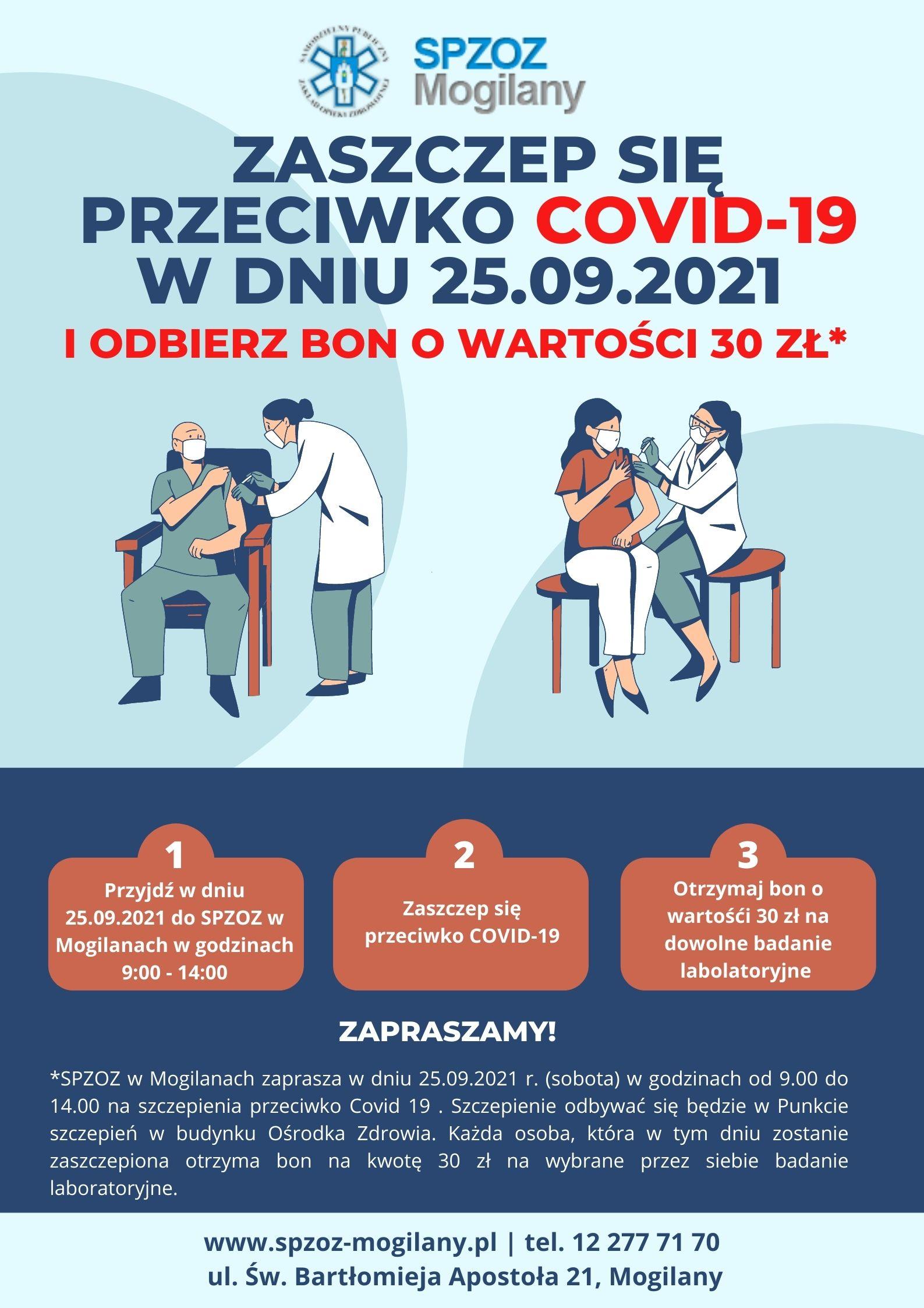 Każda osoba, która w tym dniu zostanie zaszczepiona otrzyma bon na kwotę 30 zł na wybrane przez siebie badanie laboratoryjne.